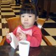 親愛的美西: 恭喜你三歲了,回顧你之前的 […]